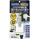 SAVE いっしょに使えるカーインバーター 【ACコンセントとUSB端子の同時に使用可能】 SV-5707