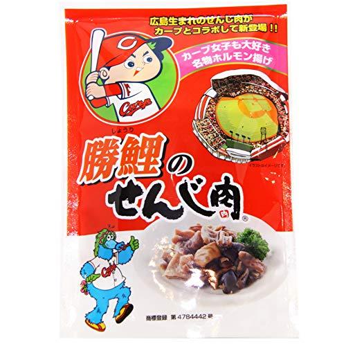 【広島名産】 カープ勝鯉のせんじ肉 1袋(65g)ホルモン珍味【大黒屋食品】ネコポス便