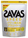 ザバス(SAVAS) タイプ2スピード 1.2 kg (商品イメージ)