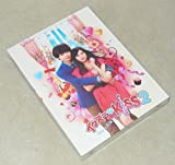 イタズラなKiss2 Love in TOKYO 16集 古川雄輝 8枚DVD 日語発音-中国語字幕