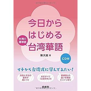 笑う科学 イグ・ノーベル賞 (PHPサイエンス・ワールド新書) (Japanese Edition)