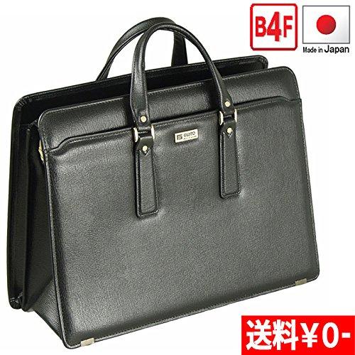 ビジネスバッグ メンズ ブリーフケース 国産 豊岡製 B4F...