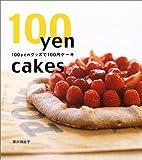 100yenグッズで100円ケーキ