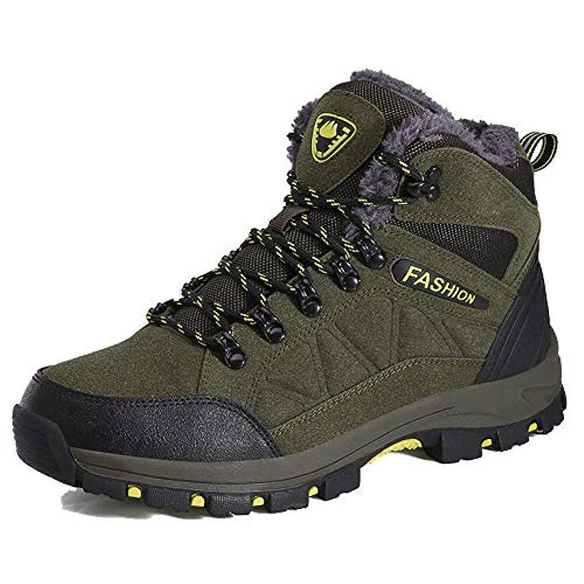 キャンディーアーサーアラブ[TcIFE] トレッキングシューズ メンズ 防水 防滑 ハイカット 登山靴 大きいサイズ ハイキングシューズ メンズ 耐磨耗 ハイキングシューズ メンズ 通気性 スニーカー