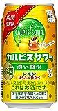 「カルピスサワー」期間限定 濃い贅沢レモンはちみつ仕立て 缶 350ml