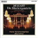 モーツァルト:ピアノ四重奏曲第1番&第2番