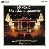 モーツァルト:ピアノ四重奏曲第1番&第2番 画像