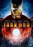 アイアンマン(1枚組) [SPE BEST] [DVD] 画像