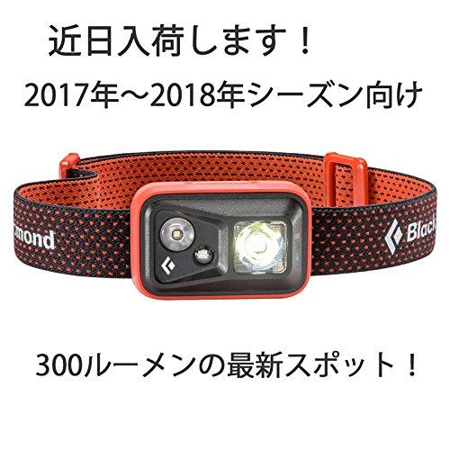 Black Diamond(ブラックダイヤモンド) スポット BD81053 300ルーメン