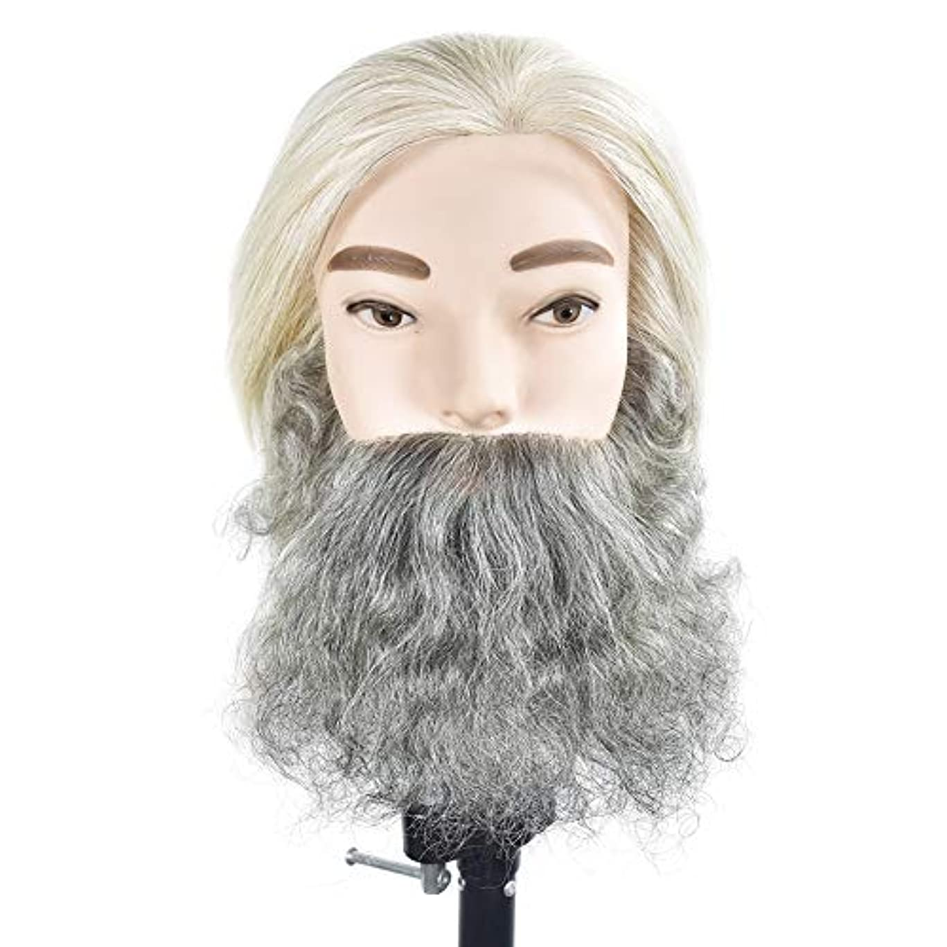 サイレント上三番リアル人間の髪トレーニングヘッドパーマ髪モデル髪染め理髪ダミーヘッドトリミングひげ学習ヘッドモデル