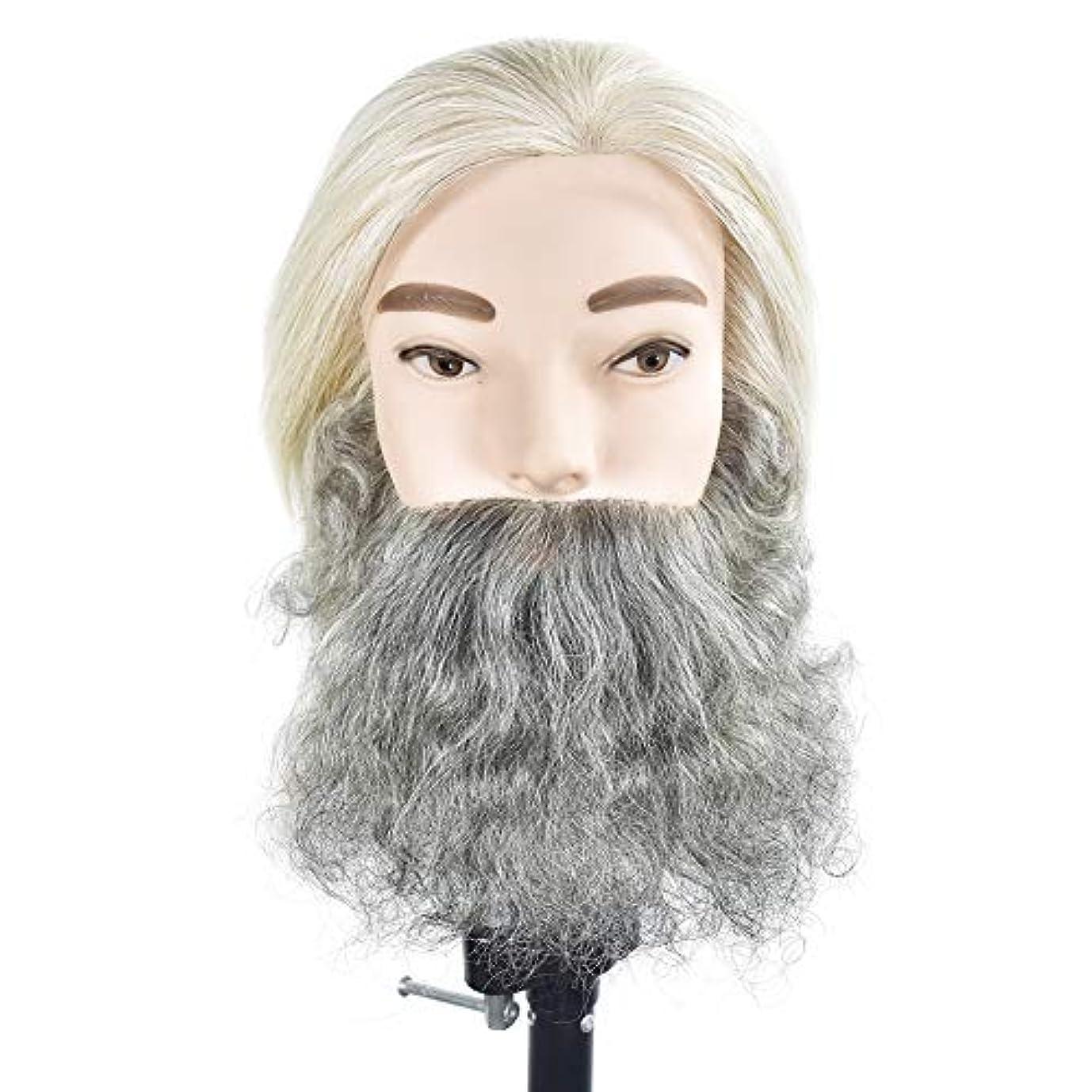 台風弱いベテランリアル人間の髪トレーニングヘッドパーマ髪モデル髪染め理髪ダミーヘッドトリミングひげ学習ヘッドモデル