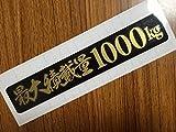 Amazon.co.jp【2color-086】最大積載量1000kg ハイエースなどにいかがでしょうか?
