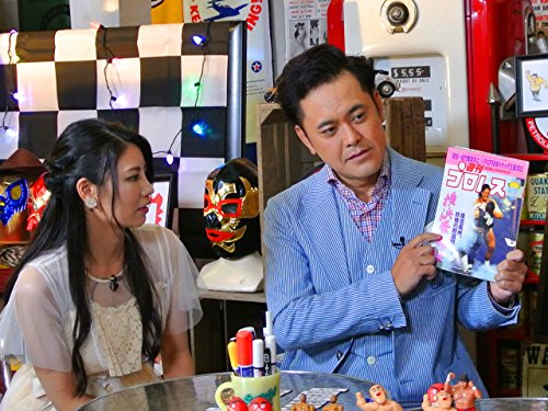 No.010 「大仁田劇場」開幕!?長州vs大仁田、電流爆破デスマッチ!