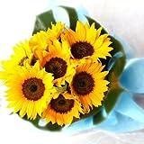 KOBE Flower smith ReiRi ひまわりの花束 ブーケ 送料無料【マケプレお急ぎ便・日時指定便対応】