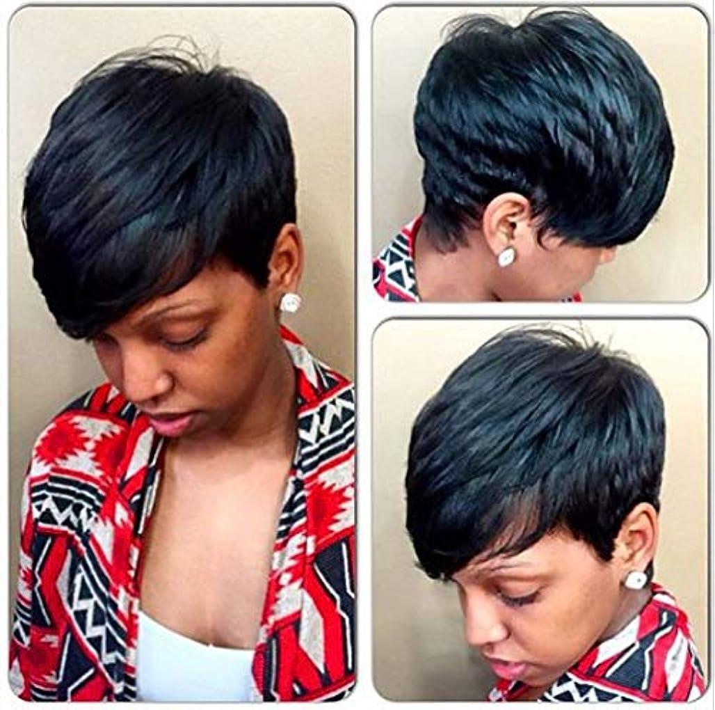 スナック揃えるコロニアル女性かつら人毛合成耐熱ショートストレートグラデーションウィッグショートヘア用アフロウィッグ150%密度