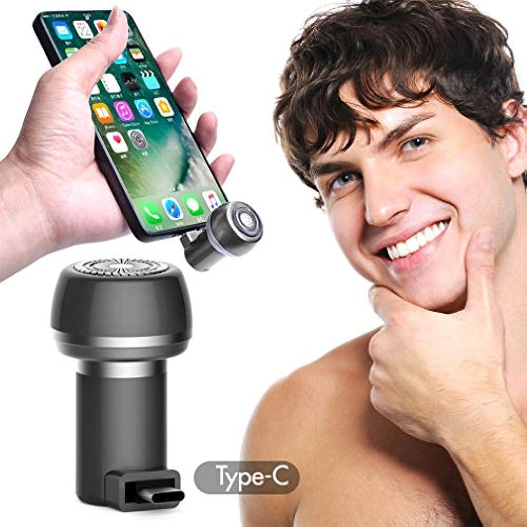 見分けるハプニング開いたメンズシェーバー 磁気電気シェーバー 電気シェーバー type-c/USB ポート 持ち運び便利 ビジネス 通勤用 洗い可 旅行する TYPE-C
