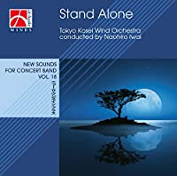Concert Band: Stand Alone
