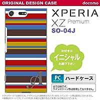 SO04J スマホケース Xperia XZ Premium ケース エクスペリア XZ プレミアム イニシャル ボーダー ブルーブラウン nk-so04j-703ini D