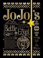 ジョジョの奇妙な冒険 第3部 スターダストクルセイダース エジプト編 Blu-ray BOX<初回仕様版>