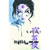 Kabuki: Mask of the Noh