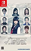 √Letter ルートレター Last Answer -Switch