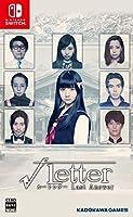 √Letter ルートレター Last Answer -Switch 【Amazon.co.jp限定】メモリアルフォトフィルム 付