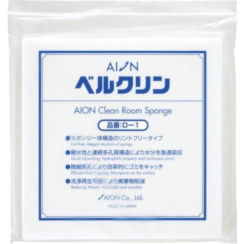 アイオン(AION) ベルクリン D-1 (10枚/袋) D-1 1袋(10枚) 385-3519