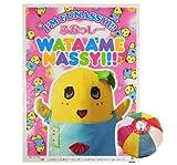 綿菓子袋 ふなっしー(100入) / お楽しみグッズ(紙風船)付きセット [おもちゃ&ホビー]