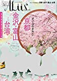 chouchouALiis vol.6 (シュシュアリス)