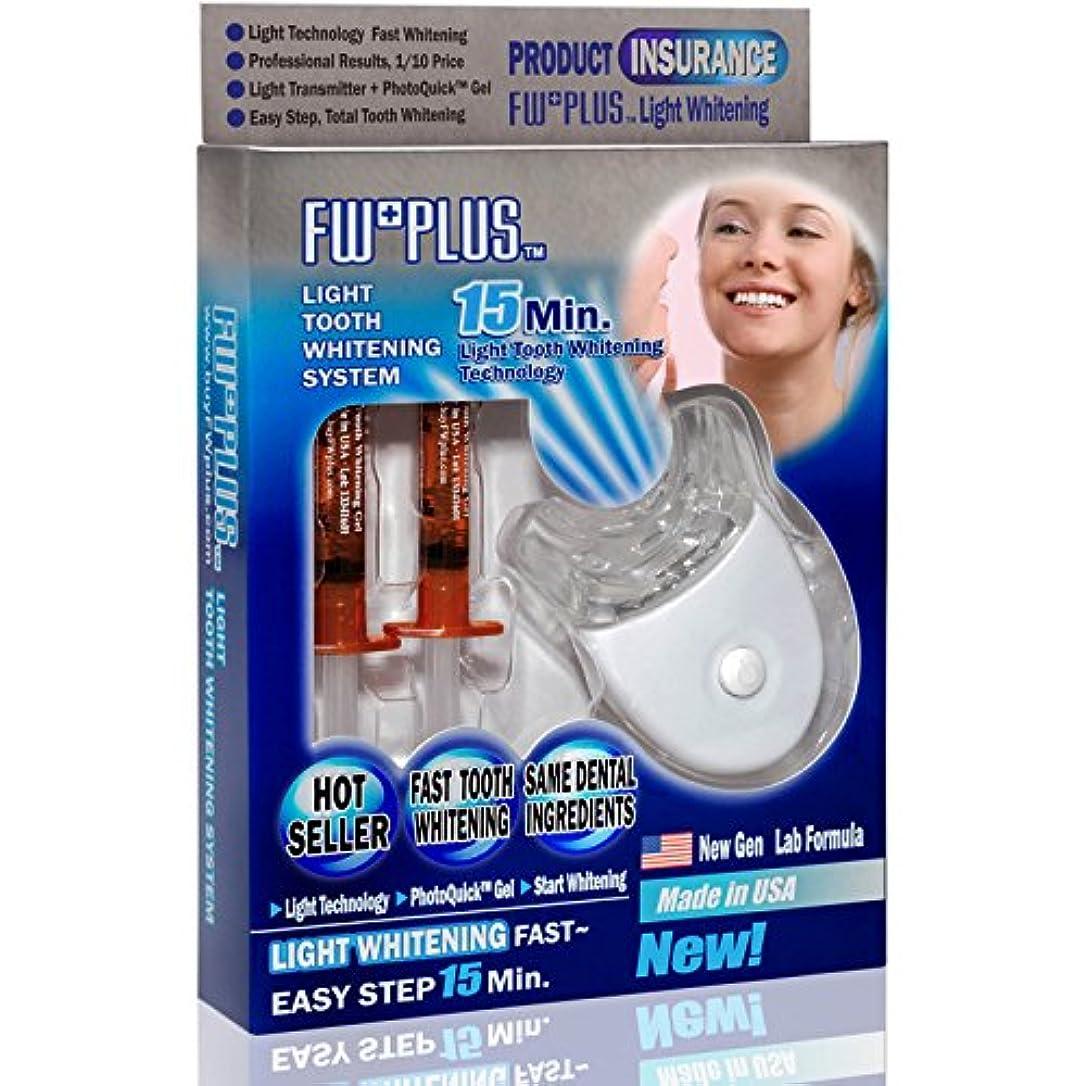 階下階聴衆FW+PLUS菲斯華 歯を白くする 簡単即効ホーム歯ホワイトニングシステム 歯ホワイトニング 人気 歯 ホワイトニング 歯 美白