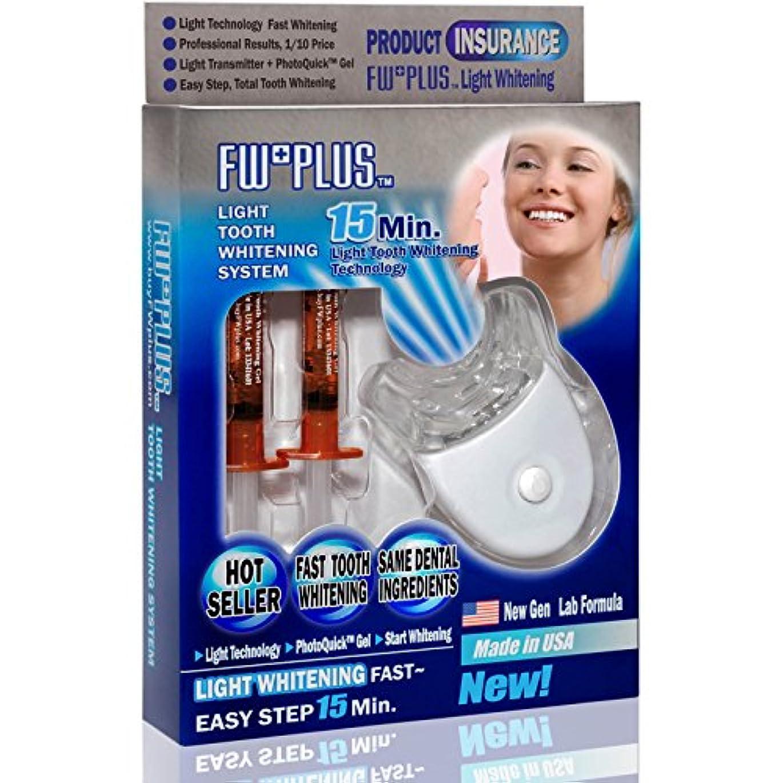 メーカー滝機密FW+PLUS菲斯華 歯を白くする 簡単即効ホーム歯ホワイトニングシステム 歯ホワイトニング 人気 歯 ホワイトニング 歯 美白