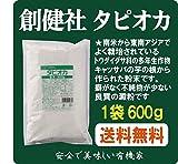 無添加 創建社タピオカ粉600g★原材料:澱粉(キャッサバ芋:タイ)★片栗粉やコーンスターチのように、中華料理やスープのとろみ付け、つなぎ、お菓子作りなどにお使い下さい。ジャガイモアレルギーの人の代替澱粉としても使われています。★本品製造工場では「卵」・「乳」・「小麦」を含む製品を生産しています。
