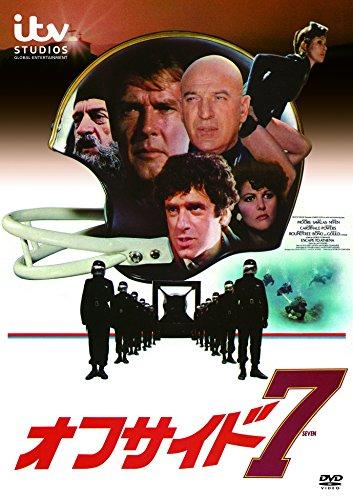 オフサイド7[DVD]
