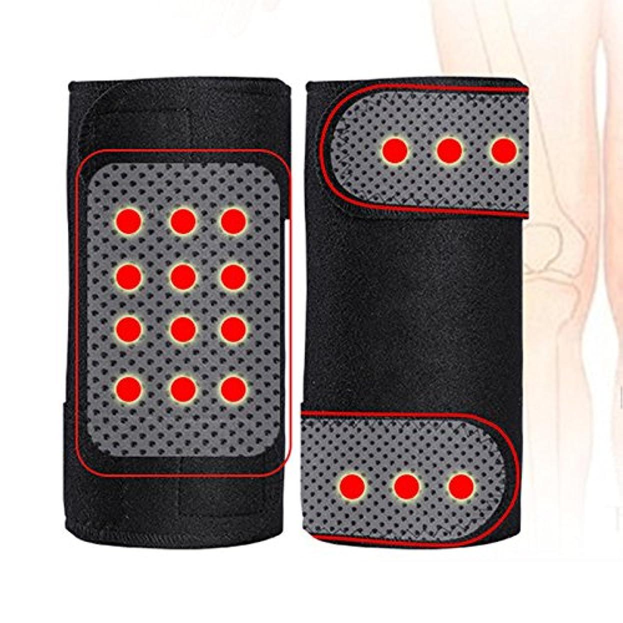ストリップ雑草気楽なRabugoo 1ペアの磁気療法膝レギンスブレースウォームサポート膝パッド調節可能な膝マッサージヘルスケア