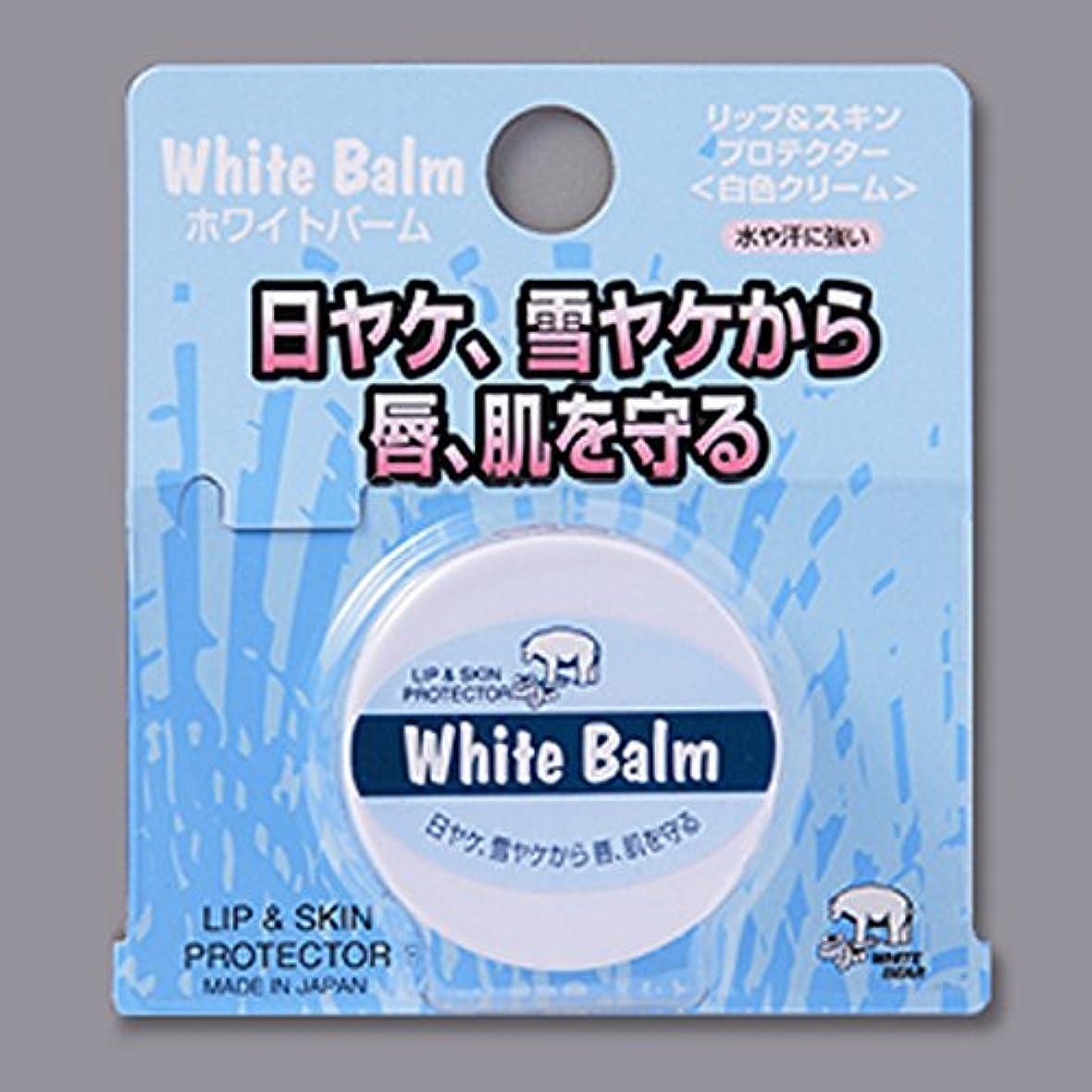 バウンドテザー競合他社選手ホワイトバーム リップ&スキンプロテクター 白色クリーム 強力日焼け止め No.555