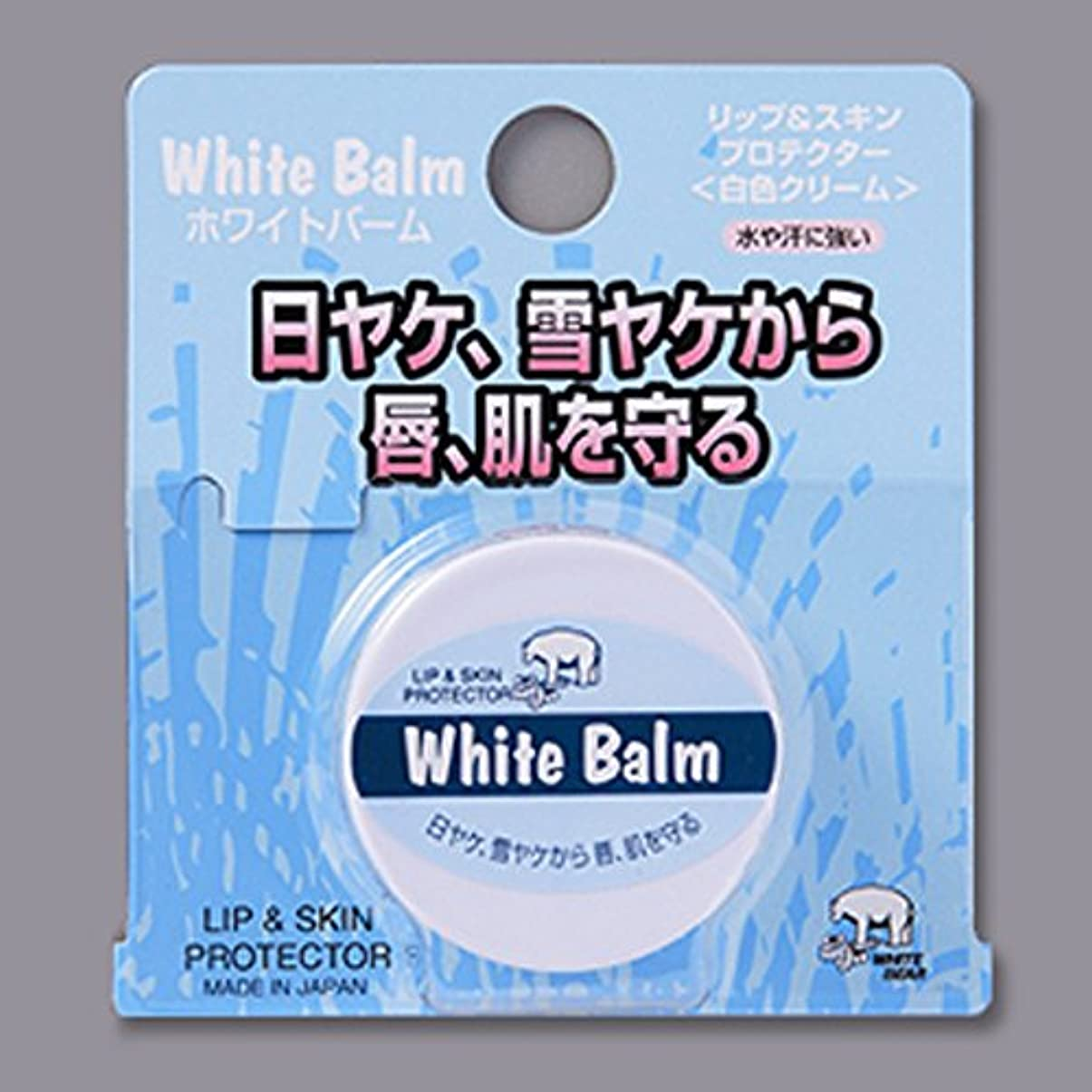 ライラック種をまくみホワイトバーム リップ&スキンプロテクター 白色クリーム 強力日焼け止め No.555