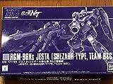 HG 1/144 ジェスタ(シェザール隊仕様 B&C班装備)