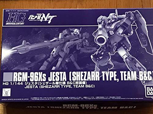 『HG 1/144 ジェスタ(シェザール隊仕様 B&C班装備)』のトップ画像