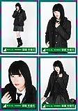 欅坂46 5thシングル 避雷針 MV衣装 ランダム生写真 4種コンプ 齋藤冬優花