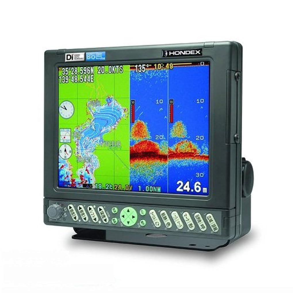 活気づく悲観主義者ぐったりHONDEX(ホンデックス)10.4型カラー液晶 プロッタデジタル魚探 HE-7301-Di-Bo GPS 5kw 36/65kHz