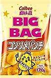 カルビー ポテトチップス ビッグバック コンソメパンチ 170g × 12袋