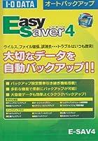 オートバックアップソフト「EasySaver 4」イージーセーバー4 パッケージ版