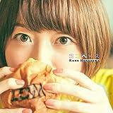 ココベース (初回生産限定盤) (DVD付)