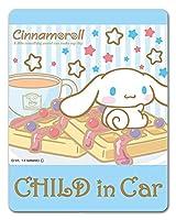 シナモロール 車マグネットステッカー【CHILD IN CAR】