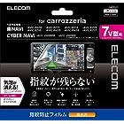 エレコム カーナビ 保護フィルム 7V型 指紋防止 高光沢 Pioneer carrozzeria 楽NAVI・CYBER NAVI対応 【安心の日本製】 CAR-FLC7