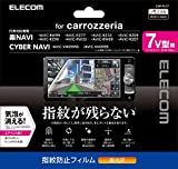 ELECOM カーナビ用液晶保護フィルム 指紋防止 高光沢 Pioneer carrozzeria 楽NAVI・CYBER NAVI対応 7V型 CAR-FLC7