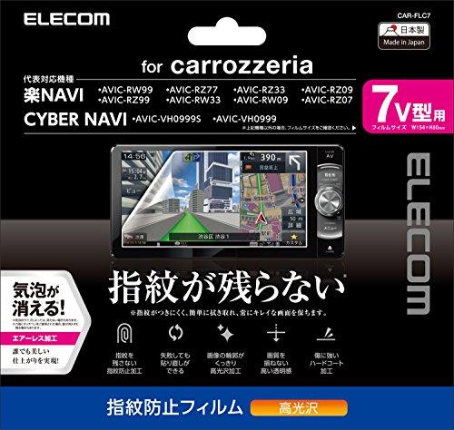エレコム カーナビ 保護フィルム 7V型 指紋防止 高光沢 ...