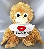 KISS, TOKYO ベイビーココ SS