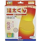 ケンユー お湯の温度に近い温もりで腰の負担を解消 温太くん腰用ベルト ベージュ