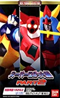 "Bandai Best Posingコレクションスーパーロボット編集part2"" Getter 1""シングルItem"